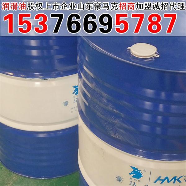 工业润滑油、黑龙江润滑油、润滑油代理