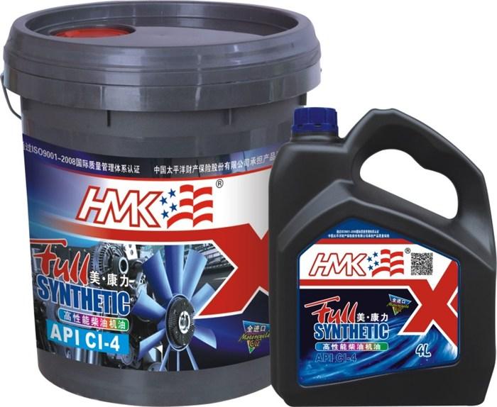 汽车润滑油图片/汽车润滑油样板图 (1)