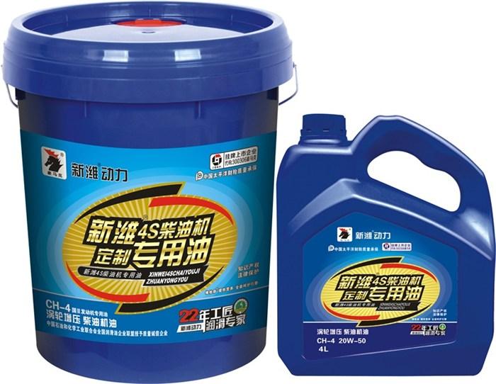 润滑油图片/润滑油样板图 (1)