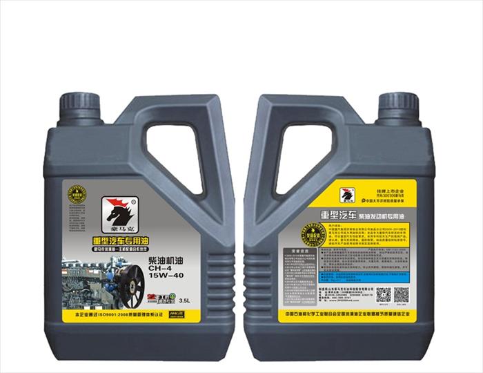 车用润滑油_车用润滑油豪马克生产_豪马克润滑油(多图)