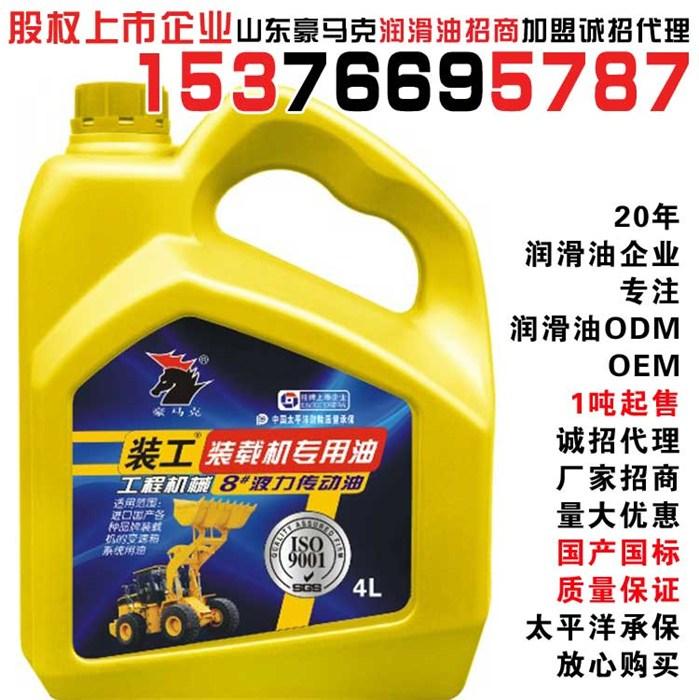 工程机械专用油批发市场,工程机械专用油,工程机械润滑油招商