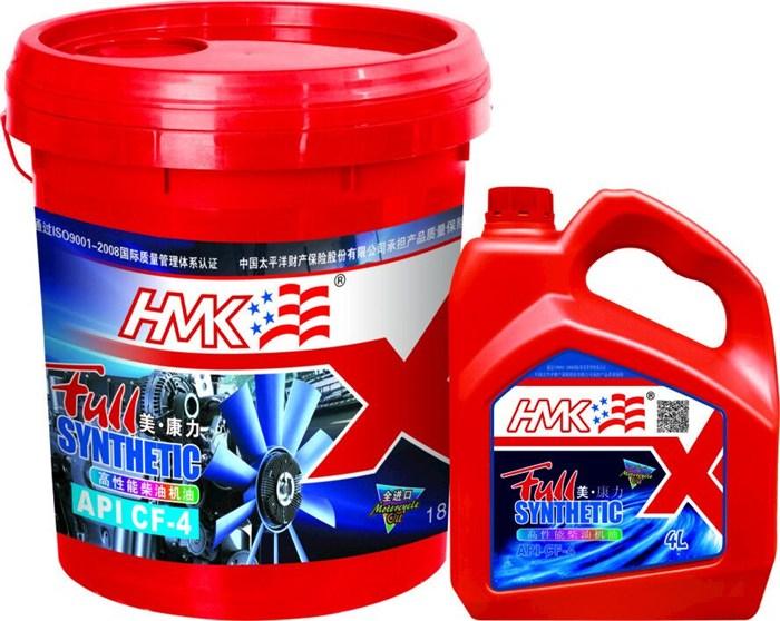 鹤岗润滑油、车用润滑油加盟电话HMK、车用润滑油