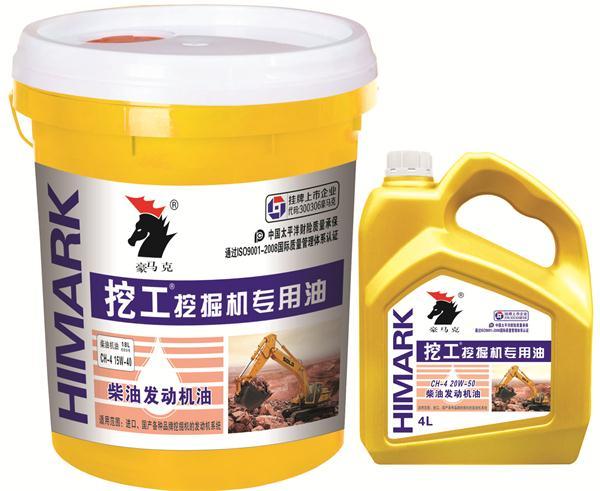 工程机械专用油厂家_工程机械专用油_工程机械液压油