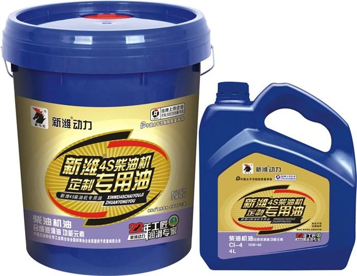 工程机械柴油机油|柴油机油|润滑油厂家招商(查看)