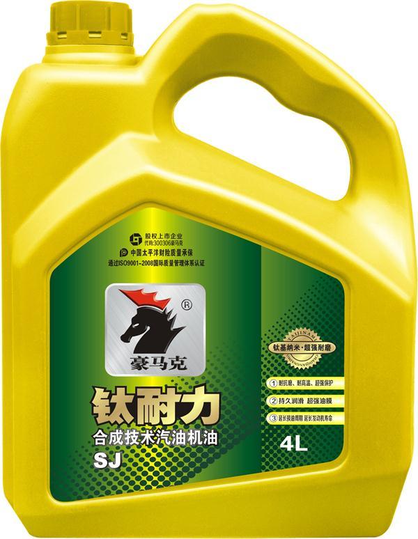 汽油机油|全合成汽油机油批发价格|汽油机油代理