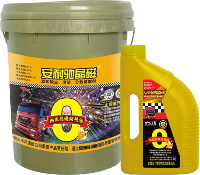 锦州柴油机油、柴油机油招商热线(优质商家)、工程机械柴油机油