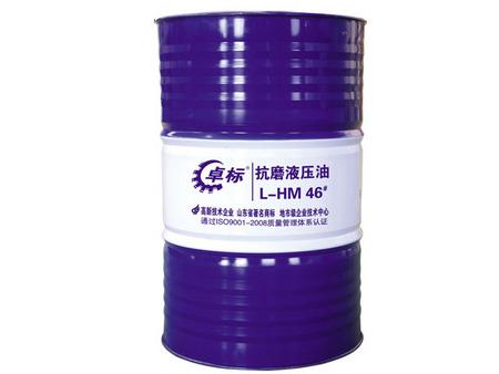 工业L-HV液压油|液压油|液压油多少钱一桶