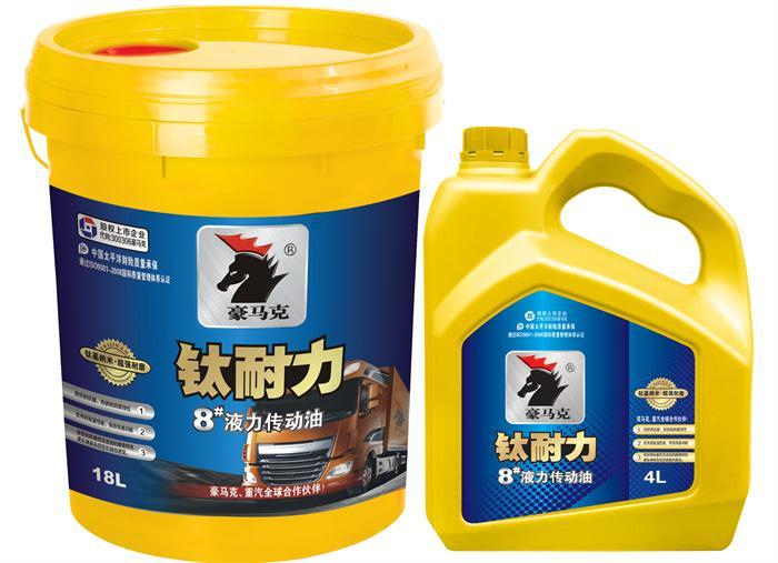白城润滑油、豪马克润滑油、车用润滑油