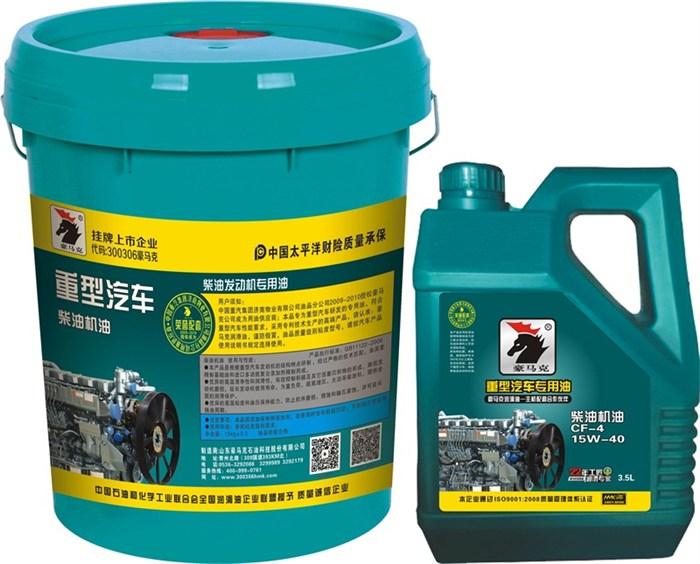 车用润滑油、鸡西油、重型汽车齿轮油