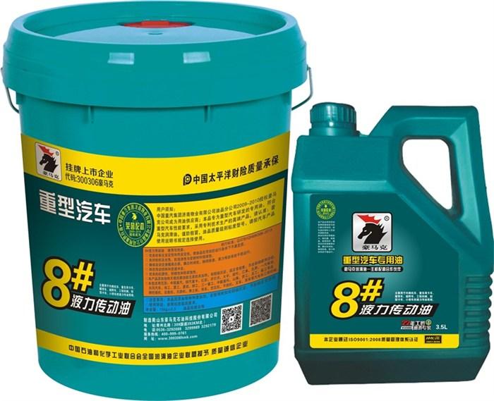 白山油、车用润滑油、重型汽车齿轮油