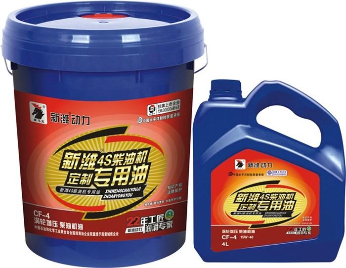 机油厂家|阜阳机油|柴油机油