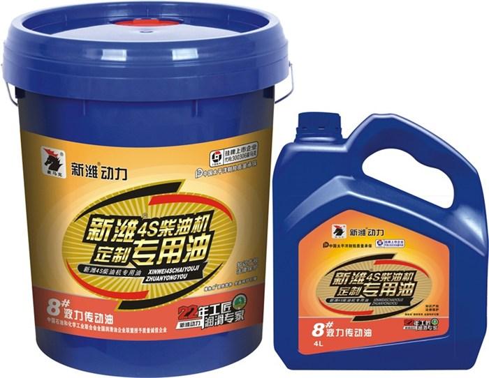 新潍动力柴油机油_山东柴油机油_柴油机油润滑油18L