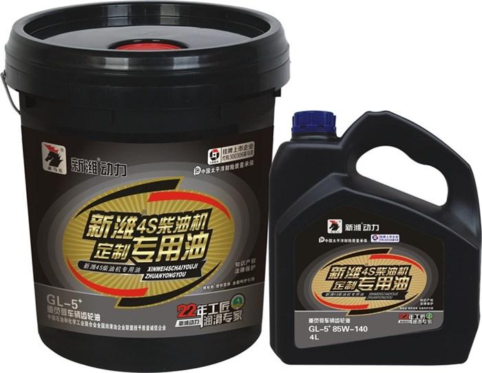 天津柴油机油|新潍动力柴油机油|柴油机油批发市场