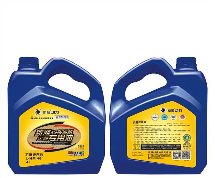车用润滑油_威海润滑油_豪马克重汽专用润滑油生产厂家