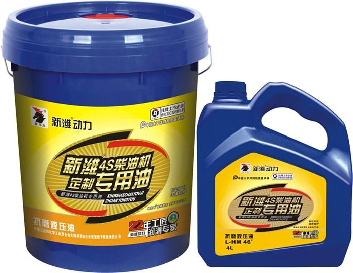 重汽润滑油高品质低价位钛耐力重卡润滑油_车用润滑油_润滑油