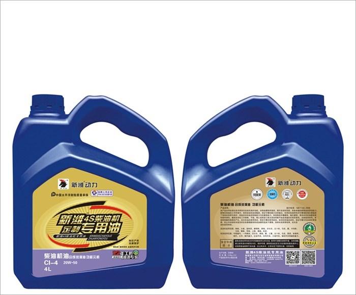 传动油、装载机液力传动油价格、叉车传动油