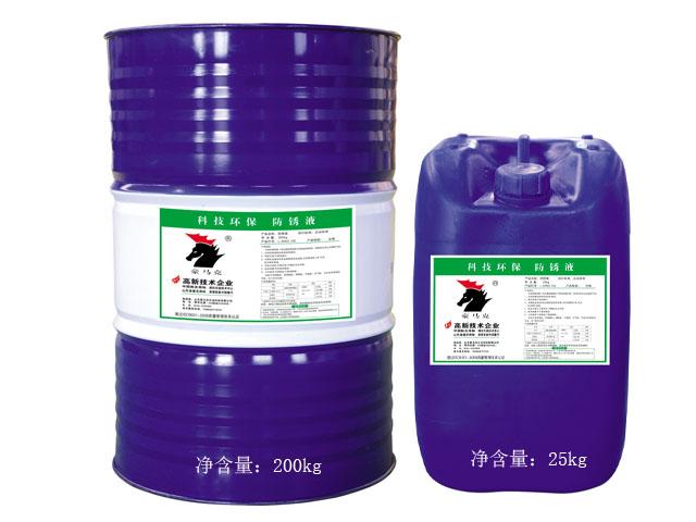 工程机械专用油推荐、工程机械专用油、润滑油厂家