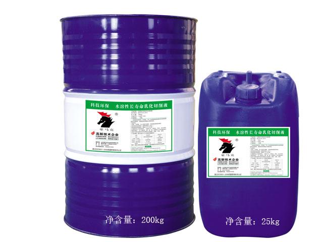 工业润滑油、工业机械润滑油供应、工业润滑油厂家直销