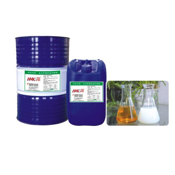 新品工程机械专用油报价,工程机械专用油,中油豪马克(图)