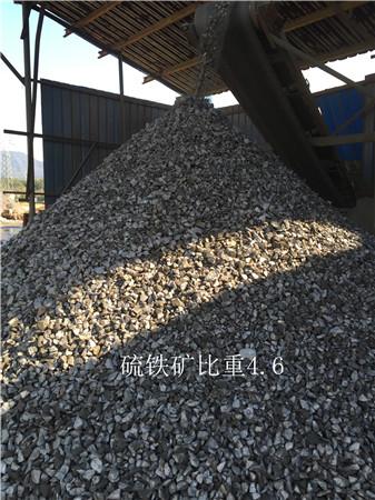 上海重晶石,重晶石,启顺矿产品