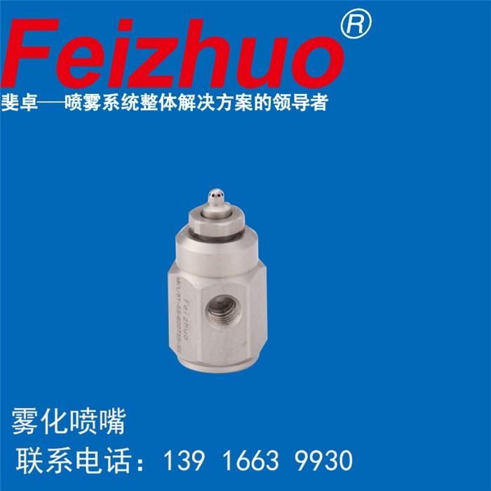 喷头、精细不锈钢雾化喷头、雾化喷头价格