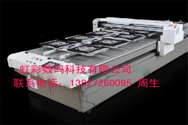 印花机|印花机械|虹彩打印机械(优质商家)