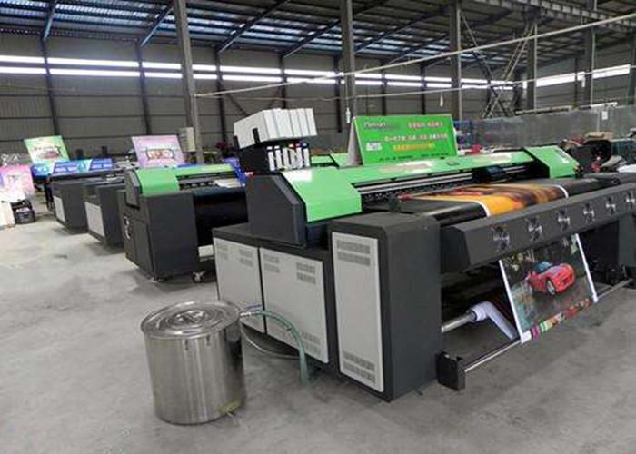 中山活性数码印花机,印花机,活性数码印花机多少钱