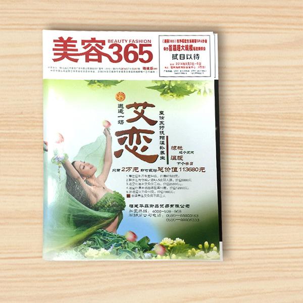 福州画册印刷服务、福州画册印刷、福州印刷(查看)