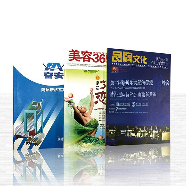 福州印刷|福州乐彩印务|福州印刷设计服务