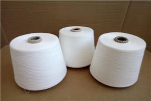 莫代尔棉纱32支40支销售