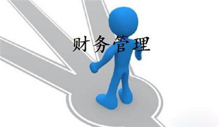 安庆财务代办|财务代办|富达财务