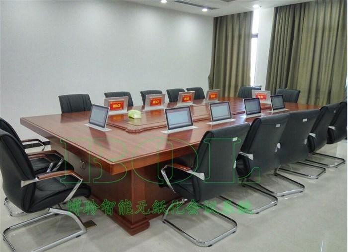 无纸化会议交互系统|石家庄无纸化会议|GZBOL(查看)
