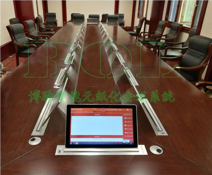 乌鲁木齐无纸化会议|无纸化会议交互系统|GZBOL