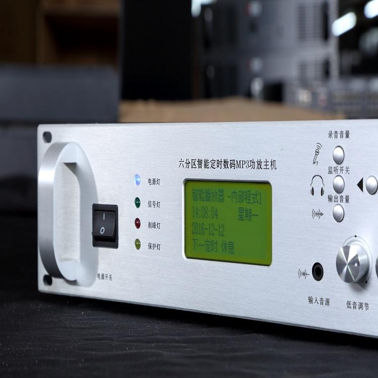 专业音响广播定时播放器图片/专业音响广播定时播放器样板图 (1)