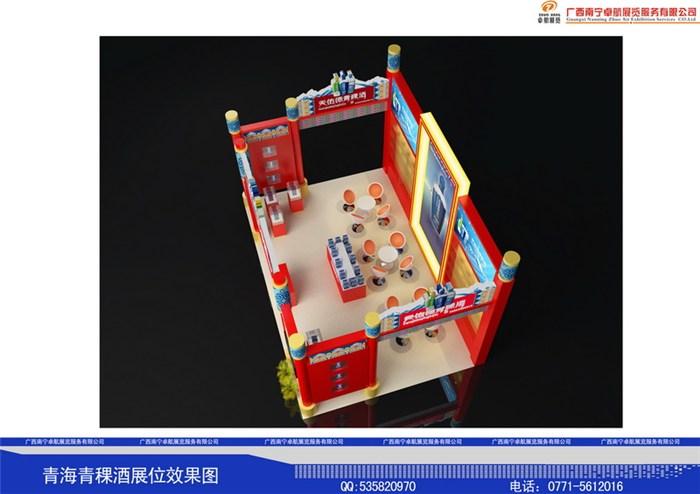 广西展览图片/广西展览样板图 (1)