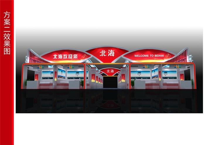 广西展览展会信息|广西展览|卓航展览