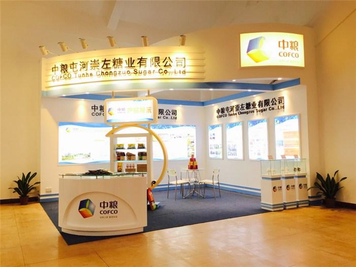 广西展览展会信息、广西展览、卓航展览(查看)