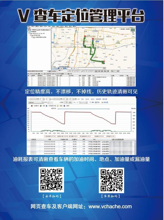 畅行电子(图)|手机gps定位|铁岭市gps定位