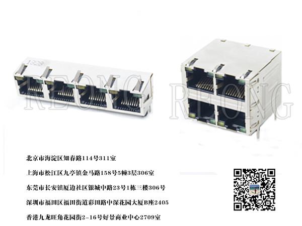 USB网络串口转换器报价