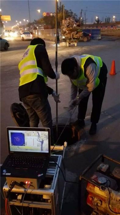 塑料管道检测设备_管道检测_中杰勘测