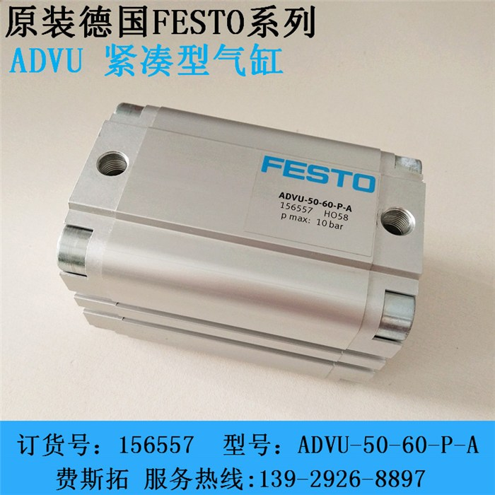 气缸,festo,festoDSBC气缸