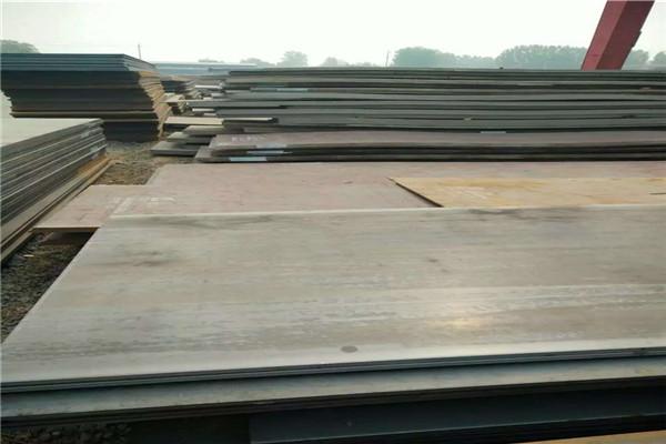 拉萨容器板,低合金容器板,山东民心钢铁