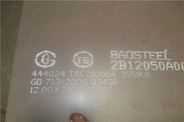 容器板,民心钢铁,16锰容器板