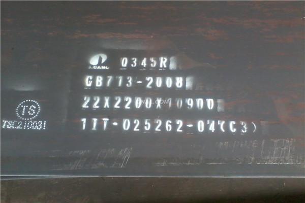 容器板、民心钢铁、18mnmonbr容器板