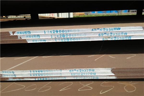 济南nm400耐磨钢板价格图片