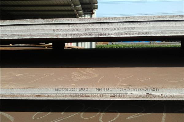 济南nm400耐磨钢板价格报价