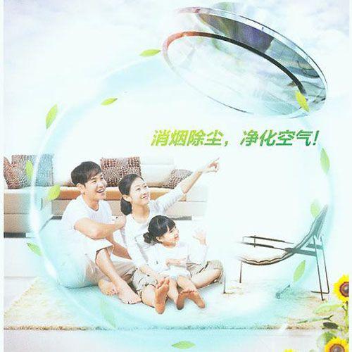 家用空气净化器,空气净化,中科清朗(查看)