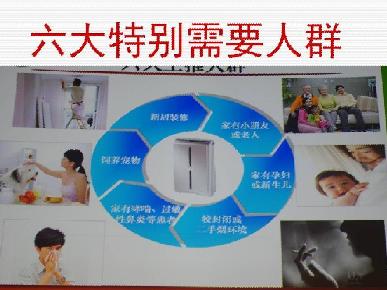 武汉中央空调空气净化设备、空气净化设备、中科清朗(查看)