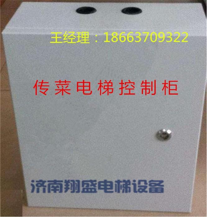 电梯控制柜,电梯控制柜配件,翔盛电梯(优质商家)