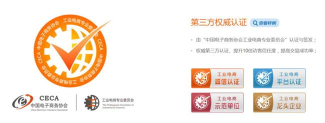 阳江推广软件_搜易网_推广软件代理加盟都可以找我